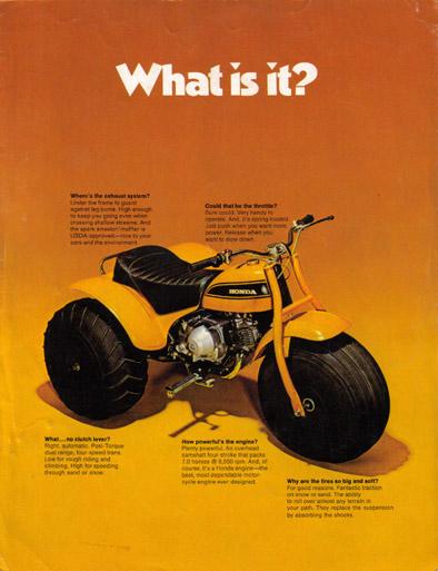 The Honda ATC Brochure Site